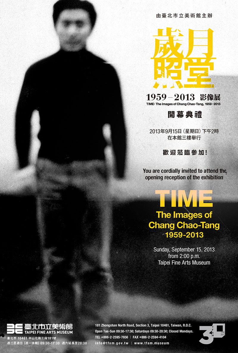 2013_Chang-Chaotang_Taipei-Fine-Arts-Museum_001