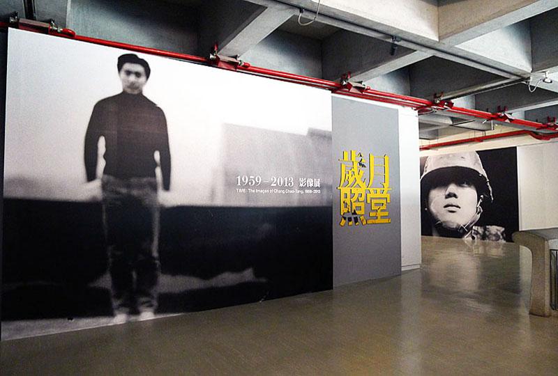 2013_Chang-Chaotang_Taipei-Fine-Arts-Museum_004