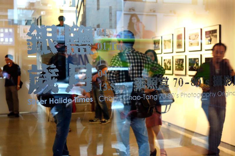 2014_Chang-Chaotang-Exhibit_Aki-Gallery_Taipei_01